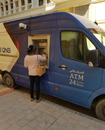 Yes a mobile ATM