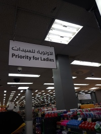 Women are given priority in the market