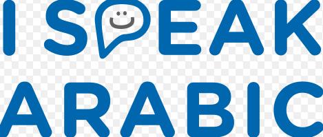 Arabic 101: Lesson2
